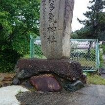 伊賀多気神社