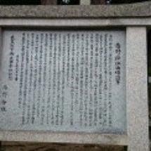 湯野神社とモスバーガ…