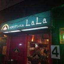 イタリアンバル La…