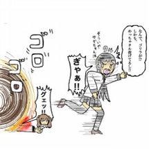 ピクセル ★★