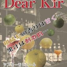 Dear Kir