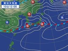 中共のHAARPによる熊本豪雨攻撃