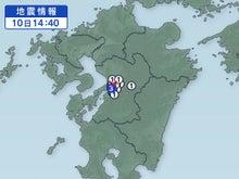中共の地震兵器HAARPによる熊本攻撃は続く