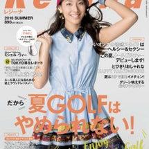 ゴルフファッション誌…