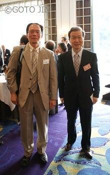 程 永華 中国大使