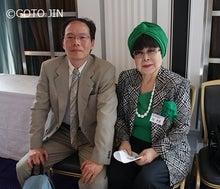 桂 由美 先生