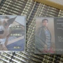 CD、来ました!