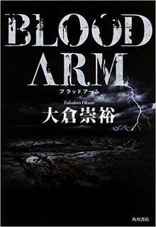 BLOOD ARM