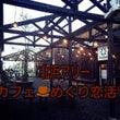 【高松】8月21(日…