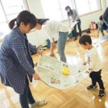 入野❁5/10新聞紙…