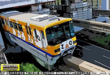 大阪高速鉄道3