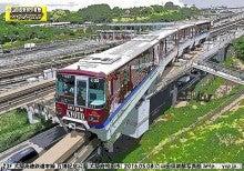 大阪高速鉄道2