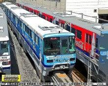 大阪高速鉄道1
