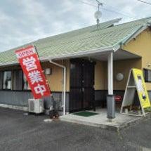 掛川市 ラーメンショ…