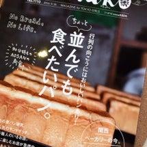 Hanako no.…