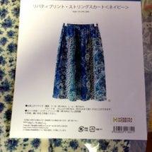リバティのスカート縫…