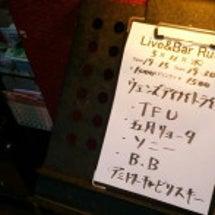 TFU ライブハウス…