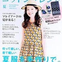 ☆掲載誌のお知らせ☆…