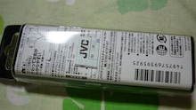 HA-FX12-B2