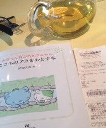 さぼにゃんの本