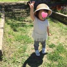 公園でハッスル!