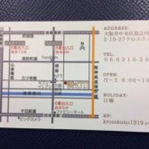 大阪島之内にオープン…