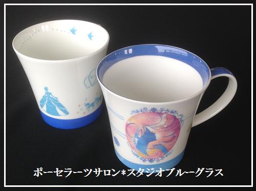 instructor-ok-mugcup