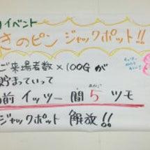K.T初ブログ‼