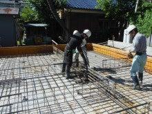 基礎スラブコンクリート打設状況