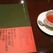 黄金時代の茶道具ー1…