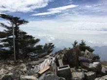 八経ヶ岳頂上