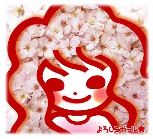 よろしこガール☆ よろしこ☆模様 桜の花