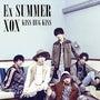 Ex SUMMER …