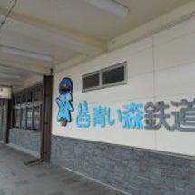 浅虫温泉 in 青森