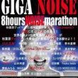 Festival G…