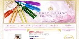 神戸のサロンのアメブロカスタマイズ