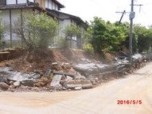 コンクリート擁壁崩壊
