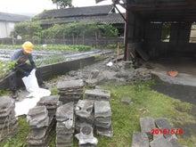 テクニカルサポート班によるブロック塀壊し 2