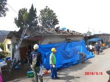 たんぽぽハウス 屋根補修