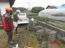 テクニカルサポート班によるブロック塀壊し 1