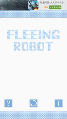 FLEEING ROBOT title