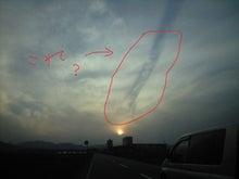 熊本 閃光と共に垂直に立ち昇った地震雲3