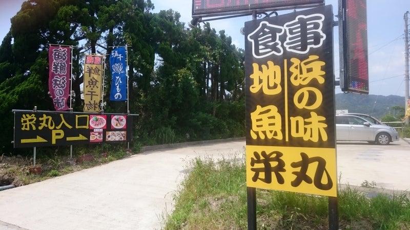 保田 栄丸