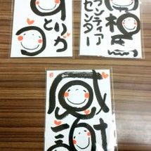 5/15(日)社協小…