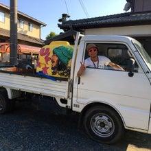 ハレルヤ熊本
