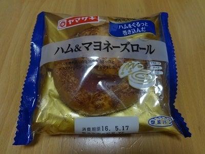 ヤマザキ 「ハム&マヨネーズロール」