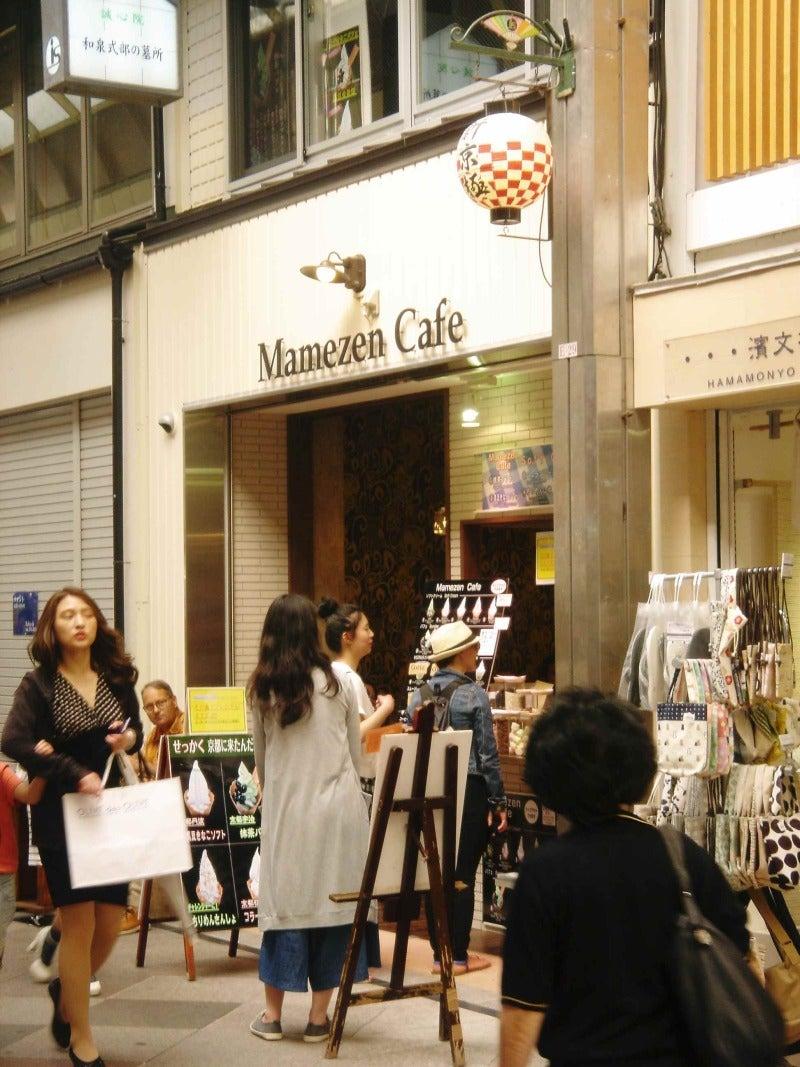 mamezen Cafe