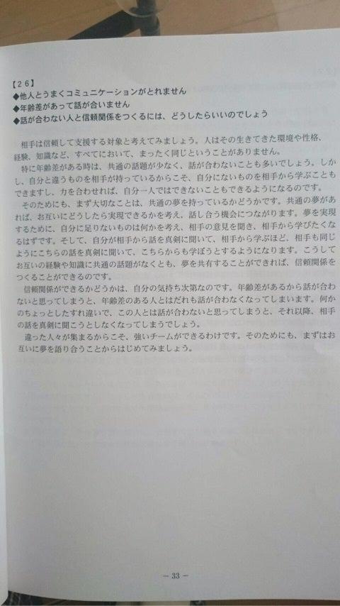 {CD8FE87B-716C-453A-9101-3DE8B094E112}