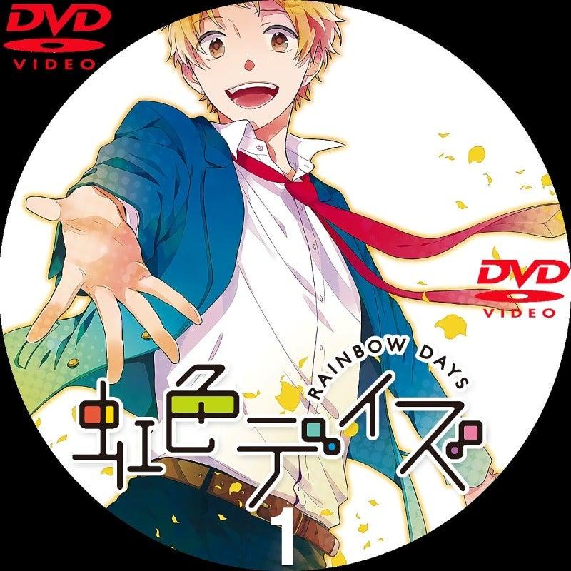 「に」DVDラベル 索引一覧|いまラベル