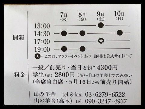 {C800DA7E-5BDB-4F99-86A1-5E4B306EB8EB}